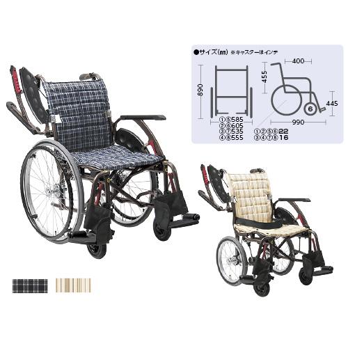 カワムラサイクル 車いす(アルミ製) ウェイビットプラス ソフトタイヤ仕様 WAP16-42S カラー:濃紺チェックA13 規格:介助用 座幅:420【非】