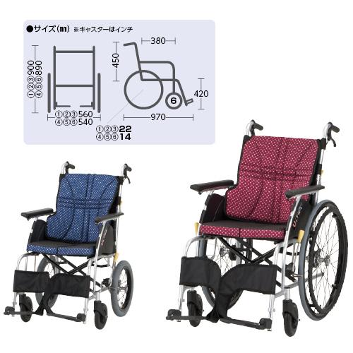 日進医療器 車いす(アルミ製) ウルトラスタンダード NAH-U1 カラー:ワイン 規格:介助用 座幅:420【非】