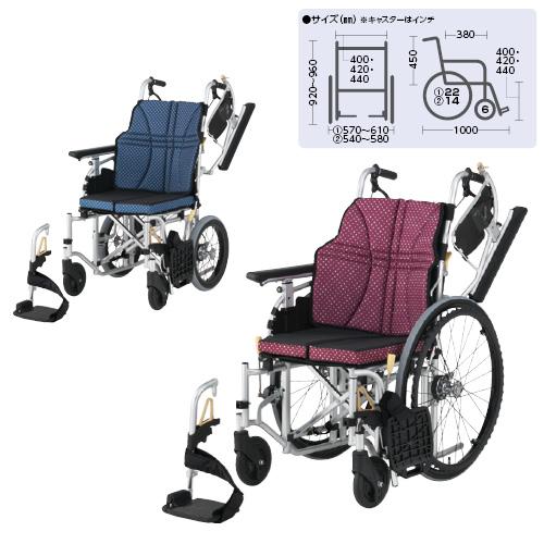 日進医療器 車いす(アルミ製) ウルトラモジュール NAH-U7 カラー:インディゴ 規格:介助用【非】