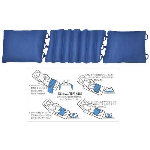 日本エンゼル 入浴サポートクッション(3コ連結タイプ) 1126D サイズ:W300×L1400×H1250