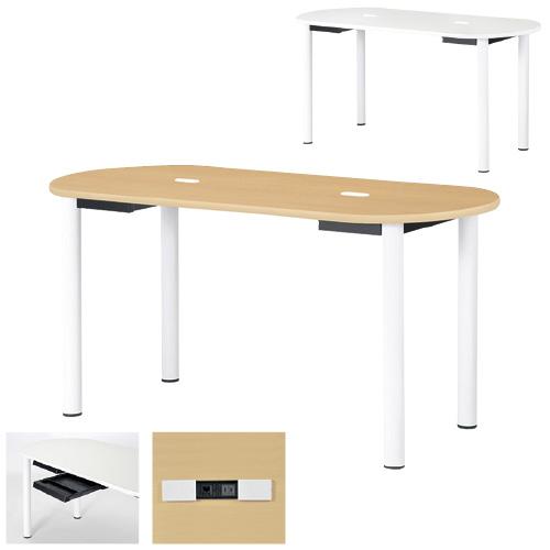 ニシキ工業 ナーステーブル(楕円形) NNS-1890RH 天板カラー:ホワイト サイズ:W1800×D900×H900