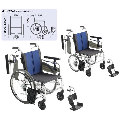 ミキ 車いす(アルミ製) BAL-6 規格:介助用・背折れ【非】
