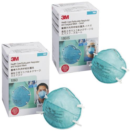 n95 mask 1860 medical