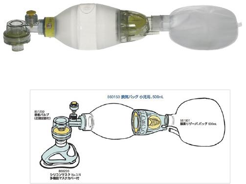 レールダルメディカルジャパン シリコンレサシテータ(小児用) 86005505(コンプリート)