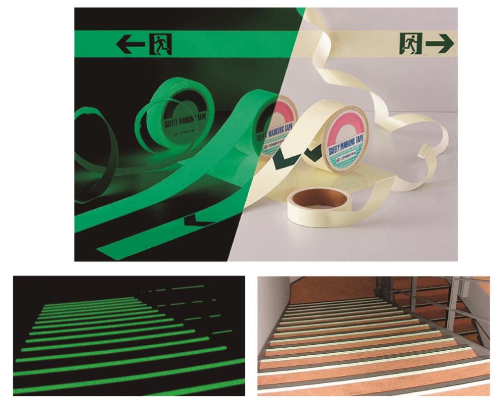 日本緑十字社 高輝度蓄光テープ(50mm×10m) 361007(FLAY-5010)