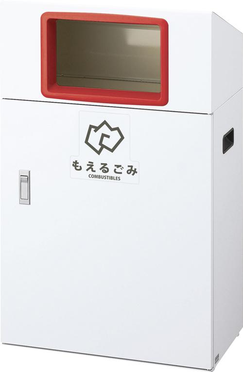 山崎産業山崎産業 リサイクルボックスYO-50もえるご YW-398L-ID-R(レッド), ソウリョウチョウ:f85c1318 --- data.gd.no