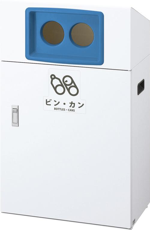 山崎産業 リサイクルボックスYO-50ビンカン YW-402L-ID-BL(ブルー)