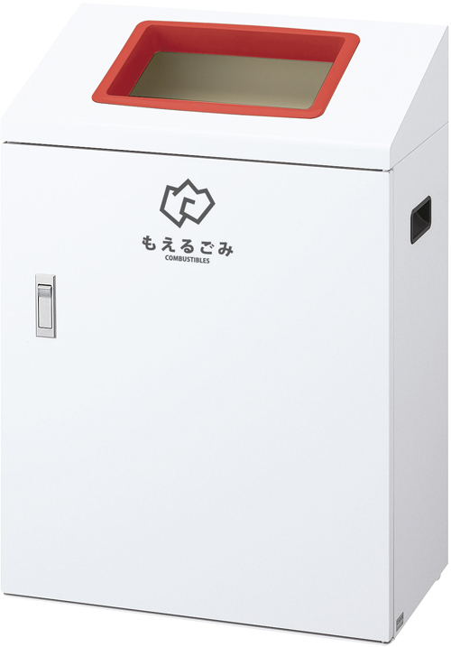 山崎産業山崎産業 リサイクルボックスYI-50もえるご YW-426L-ID-R(レッド), CECIL McBEE:4a274d33 --- data.gd.no