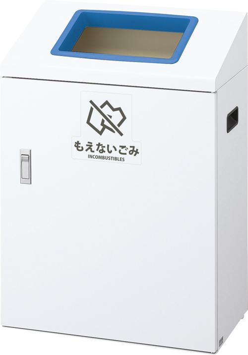 山崎産業山崎産業 リサイクルボックスYI-50もえない YW-427L-ID-BL(ブルー), ペンギン堂:b729fa95 --- data.gd.no