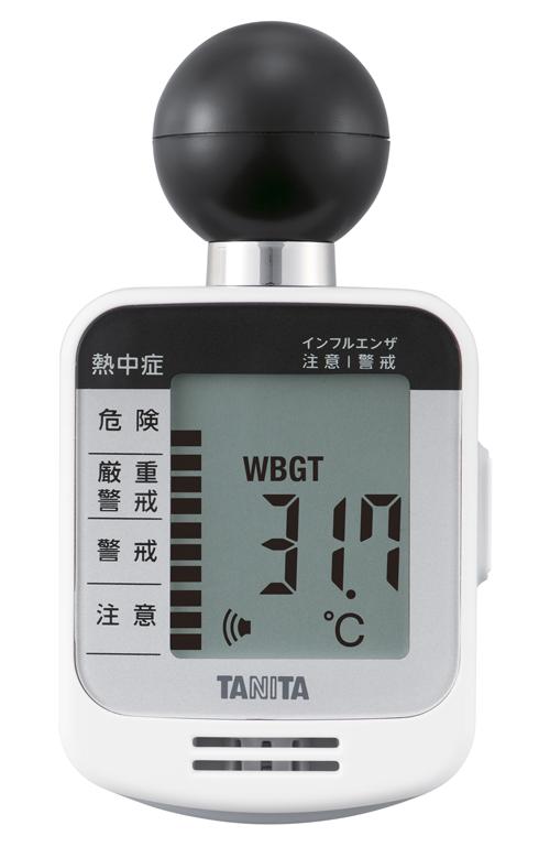 タニタ 黒球式熱中症指数計 TC-300(ホワイト)