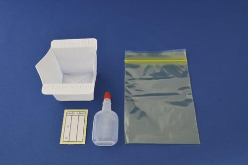 日本マイクロ 採尿検査キット(健診用・採尿瓶タイプ 1010-02(500イリ)