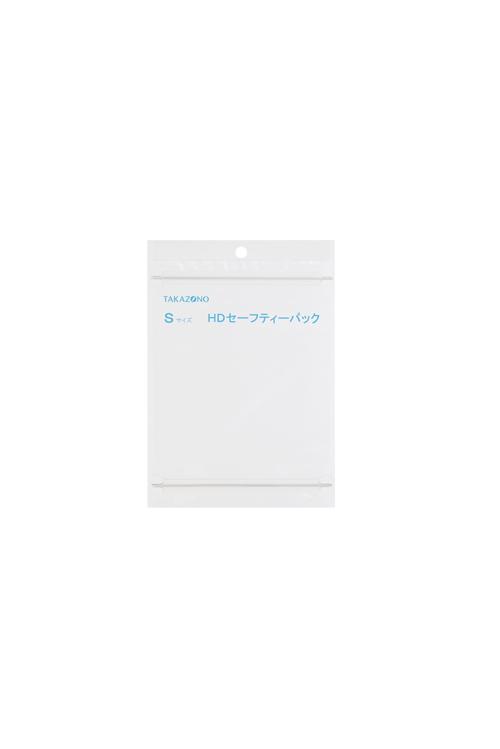 タカゾノ HDセーフティーパック(S) 240X170MM(700マイ)