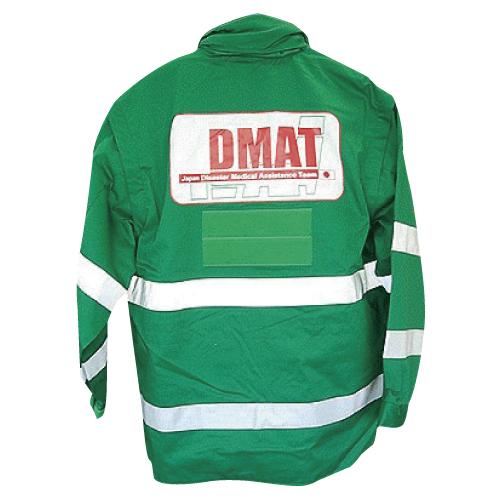 【送料無料】【無料健康相談 対象製品】DMATユニフォーム ジャケット S 緑