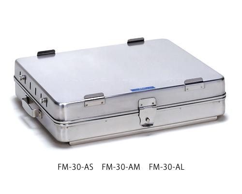 【送料無料】【感謝価格】角型カスト(横・底開閉式) 32.5×26×7.5cm 医療用ステンレス器具