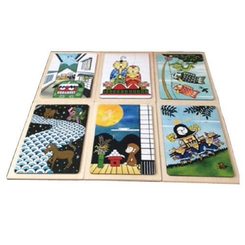 【送料無料】十二支パズル  510016