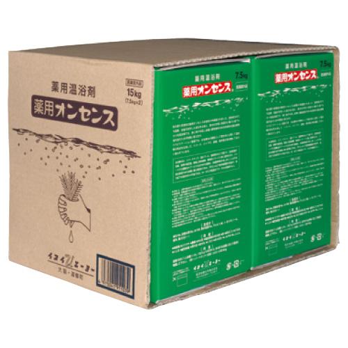 【送料無料】薬用オンセンス   容量:15kg(7.5kg×2コ)