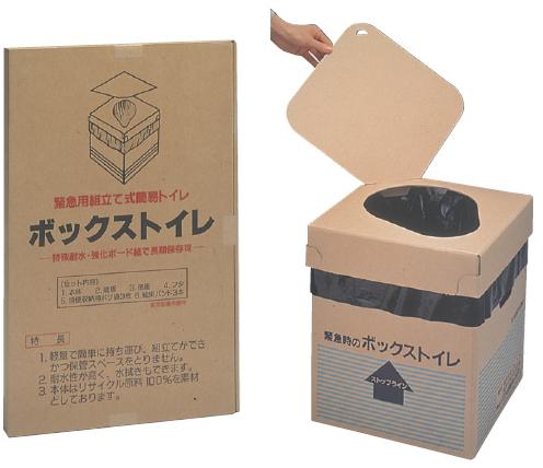 【送料無料】【専門家による1年間の無料介護相談付】緊急用組立式簡易トイレ  5セット【02P06Aug16】