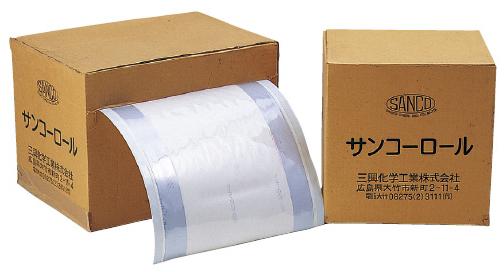 【送料無料】【無料健康相談 対象製品】サンコーロール(ヒダ付)  250×60mm×100m RW-250【02P06Aug16】