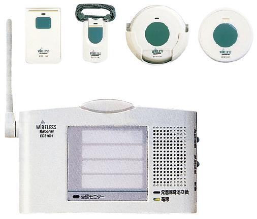 【送料無料】ワイヤレスコール(小電力型)  ワイヤレスペンダントコール ECE1706KP