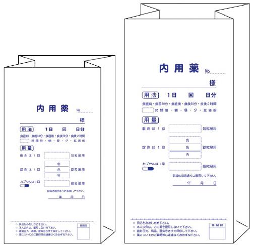【送料無料】【無料健康相談 対象製品】薬袋 内用薬  角底型・小220×120×70mm 2195 1000枚