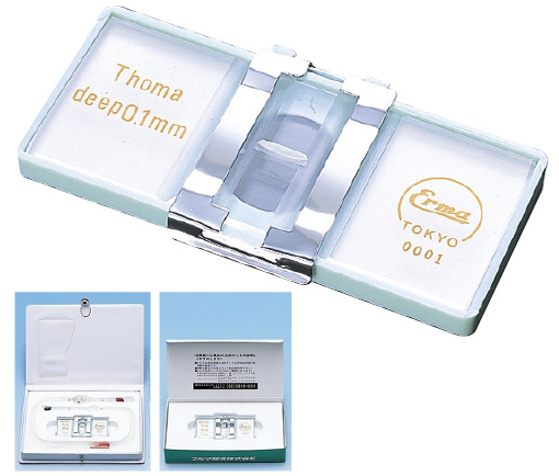 【送料無料】【無料健康相談 対象製品】血球計算盤(トーマ)  標準JIS