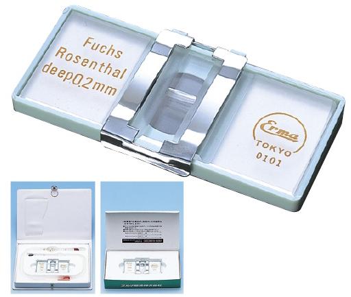 【送料無料】【無料健康相談 対象製品】血球計算器セット(フックスローゼンタル)  ブライトラインJHS【02P06Aug16】