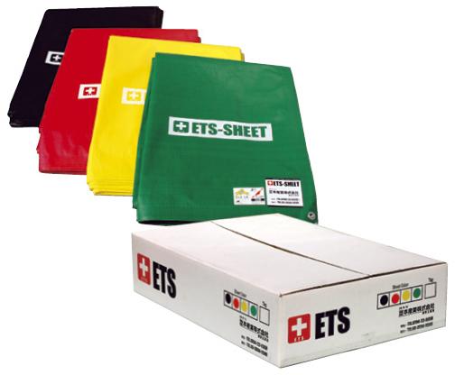 【送料無料】【無料健康相談 対象製品】トリアージ用シート(ETS-SHEET)  4枚セット【02P06Aug16】