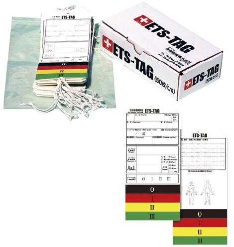 【送料無料】【無料健康相談 対象製品】トリアージ用タッグ(ETS-TAG)  100枚(50枚×2箱)