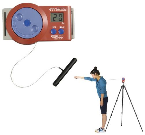 【送料無料】【無料健康相談 対象製品】手のばし測定器  T.K.K.5802【02P06Aug16】