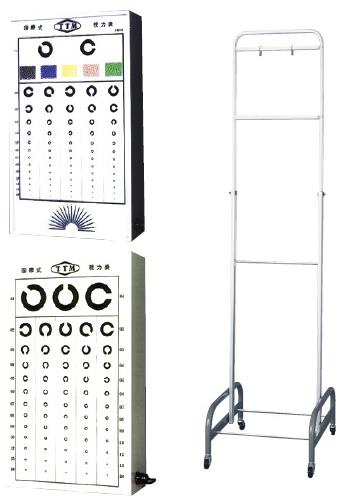 【送料無料】【無料健康相談 対象製品】視力検査器用移動架台  MY-2092