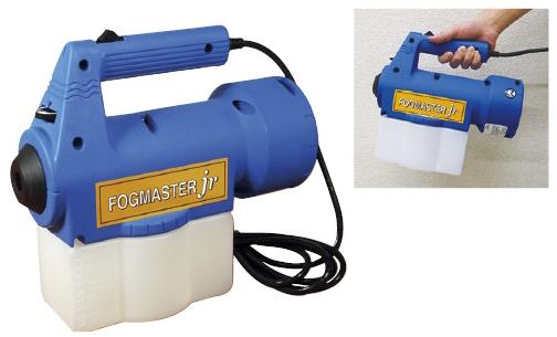 【送料無料】【無料健康相談 対象製品】電動噴霧器 フォグマスタ・ジュニア  W280×D110×H260mm【02P06Aug16】