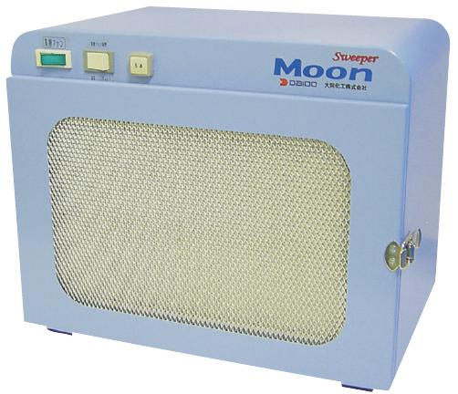 【送料無料】【無料健康相談付】小型集塵機 スイーパームーン  HD-400M