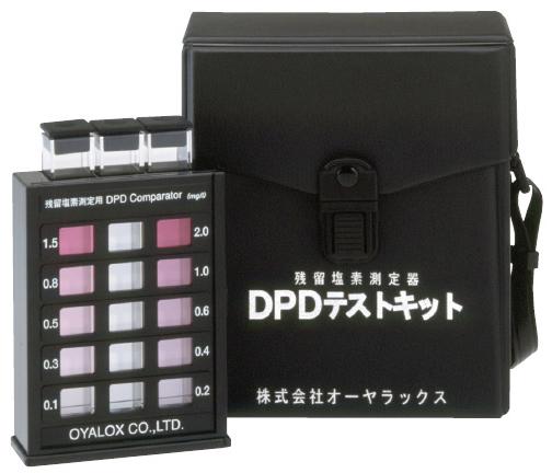 【送料無料】【無料健康相談 対象製品】残留塩素測定器 DPDテストキット