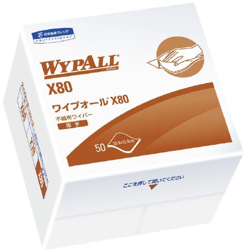 【送料無料】ワイプオールX80(厚手タイプ・4つ折)  50枚×12袋/ケース 60580