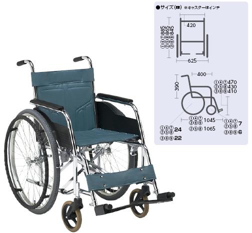 【送料無料】【非課税】車いす(スチール製)自走用  DM-81