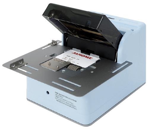 【送料無料】【無料健康相談 対象製品】電動式インプリンター  H-710【02P06Aug16】