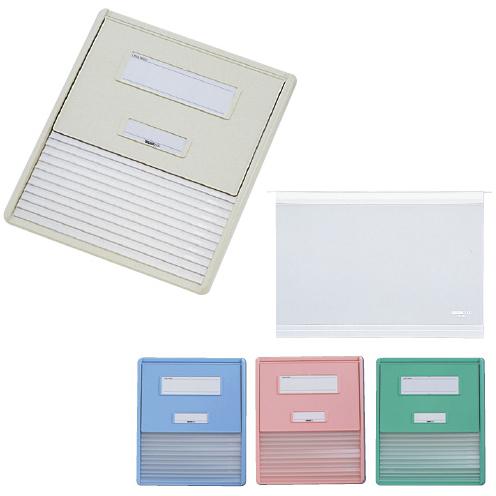 【送料無料】カラーカードインデックス A4サイズ/11ポケット ブルー 405×345mm HC111C【02P06Aug16】