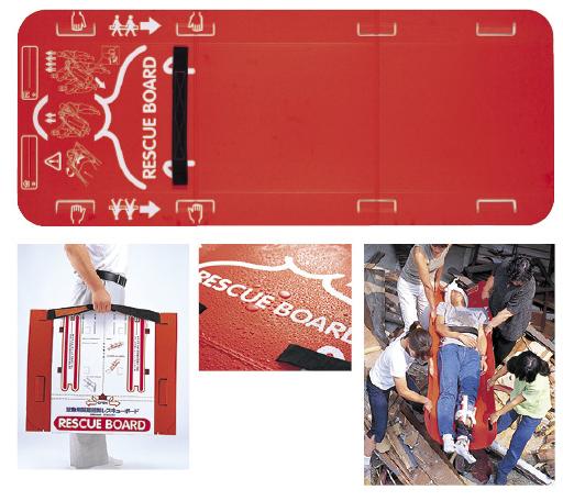 【送料無料】【無料健康相談 対象製品】レスキューボード(緊急用簡易担架)  W1800×D730×H2.4mm