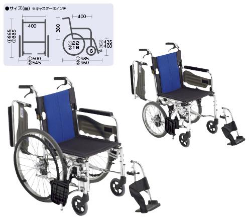【送料無料】【無料健康相談 対象製品】車いす(アルミ製)介助用  背折れ BAL-4【02P06Aug16】