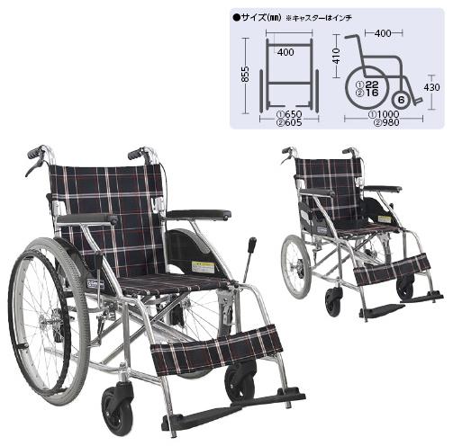 【送料無料】【非課税】車いす(アルミ製)  KV16-40SB 規格:介助用 カラー:黒チェックA22
