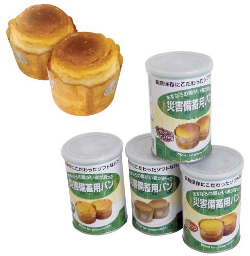 特殊衣料 災害備蓄用パン  規格:クランベリー&ホワイトチョコ 入数:100g(2コ)×24缶