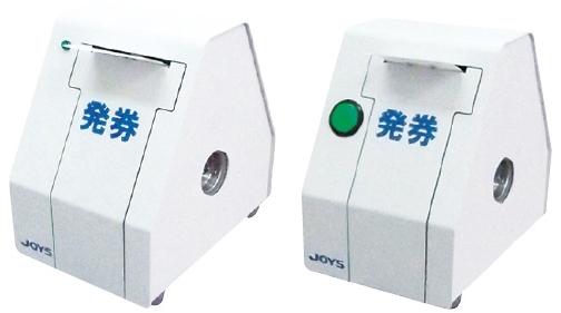 【送料無料】小型番号発券機(自動発券仕様) JP-10KA【02P29Jul16】