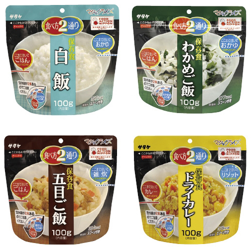 【送料無料】マジックライス保存食「わかめご飯」  (100G・1ショク)50フクロ