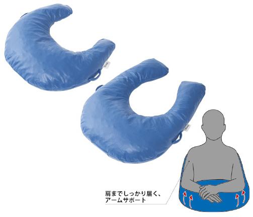 【送料無料】ユークッション L