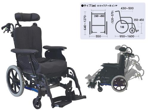 シーホネンス 高性能車いす ダリア ダリア30 【非】