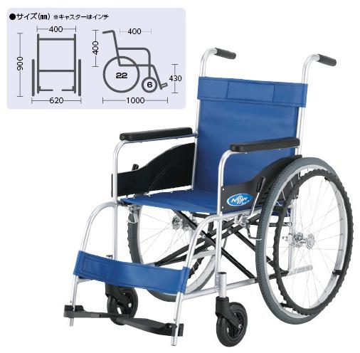 日進医療器 車いす(アルミ製)自走用 NEO-0レザー 規格:背固定【非】
