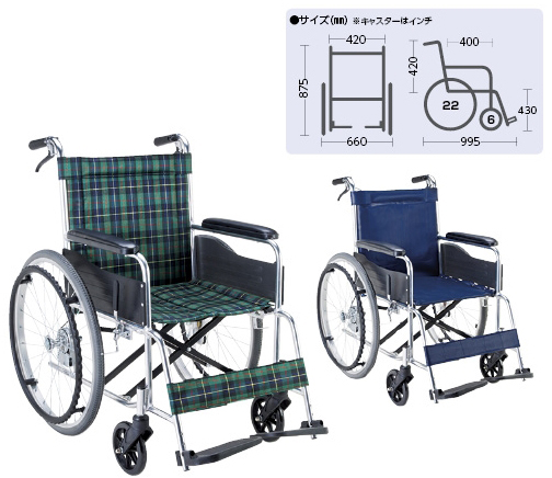 マキテック 車いす(アルミ製)自走用 EW-20B シート仕様:ビニールレザー・紺【非】