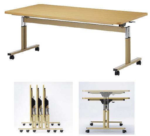 ニシキ工業 施設向けテーブル FIT-1675S サイズ:W1600×D750×H660~800