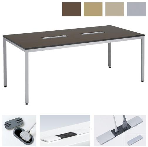 ケルン スクエアテーブル KT-1104 オプション品スライドカバー付コンセント・3P×1・LAN×1