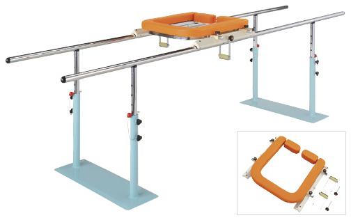 星光医療器製作所 移動式平行棒 アルコーEX-2 100594 規格:3m